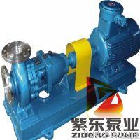 Chemical Pump / Food pump / juice pump