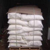 Titanium Dioxide 98% (Titania, TIO2)