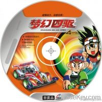 A GRADE CD-ROM AT THE BEST PRICE