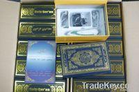 Holy Quran Reading Pen
