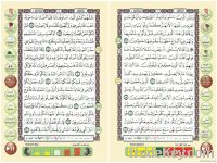 Quran read pen M9 & M10 word to word reading