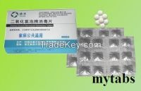 Water Purification Tablet Water Disinfection tablet