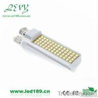 E27/G24/G23 LED PL Lamp