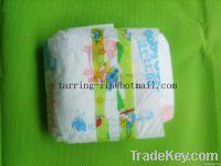 disposable PP tape baby diapers