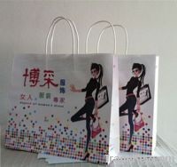 paper shopping bag printing service