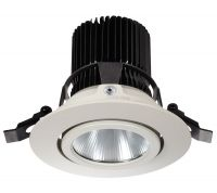 LED Down Light Y Series (Hz-TDY10W) Replaced MR16 Bulbs Fixture