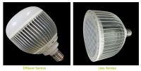 LED bulb (HZ-QPD50WI )