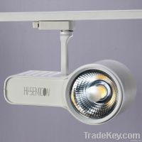 30W Track Lighting Kits