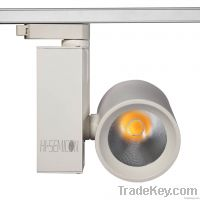 16W Dimmable 3000k LED Track Light Fixture (HZ-GDD16W)