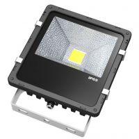 LED Floodlight 30W (HZ-SDD30W)