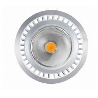 LED PAR38 Lamps 16w (HZ-DBP38-16WI)