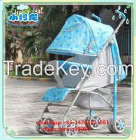 shandong factory baby stroller design high quality baby stroller ba