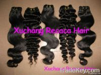 Brazilian Remy Human Hair Weft Body Wave Natural all length