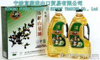 Camellia Oil--1.5L*2(kg)