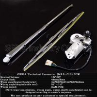 MARINE WIPER (supplying to Military of Malaysia and Philippines)