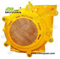 slurry pump-medium duty
