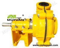 heavy duty rubber lined slurry pump