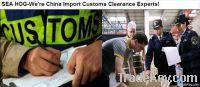 China customs clearance