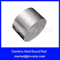 Special Steel High Speed Steel China Supplier