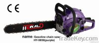 Gasoline chain saw HY-52(purple)