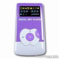 Portable MP3 Player ( ET-0882 )