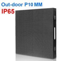 P10 Out-Door rental screen