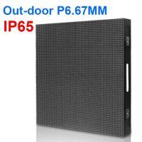 P6.67 Out-Door rental screen