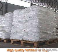 import urea, buy urea, wholesale urea, low price urea, urea fertilizer urea, n46 urea, npk urea