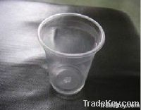 200ml PP disposable plastic coffee cup exporter