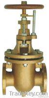 Marine cast steel flanged gate valve