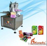 KD-PL-H200J1 semi-automatic adjustable box sealing machine