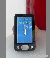 RFID手持终端读写器