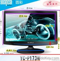 Professional Supplier of LCD Monitor