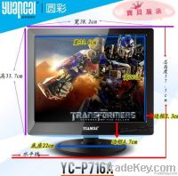 High Quality LCD Monitor Manufacturer in China