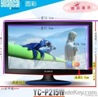 "Widescreen display 22""LCD MONITOR"