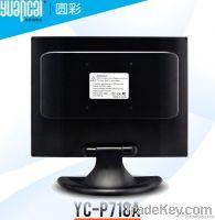 "17"" LCD Monitor Resolution:1280X1024"