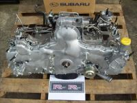 Subaru EE20 Diesel Engine