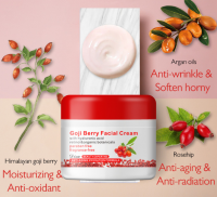 Russian goji berry whitening facial cream QIANSOTOMedlar Anti-Wrinkles & Moisturizing Cream