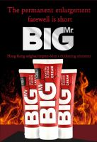 Herbal Big Enlargement Cream 65ml Increase XXl Size