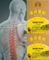 Chinese traditional medicinal patches with osteoproliferation remission