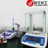 Titanium Dioxide Rutile R216