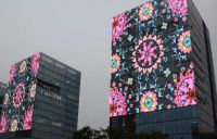 Architectural LED Free Form Mesh Displays For Building Facade Advertising and Lighting Decoration at daytime and at night