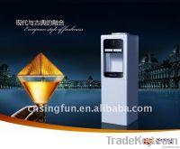 The new elegantwater dispenser
