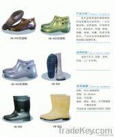 Rain boots / PVC boots