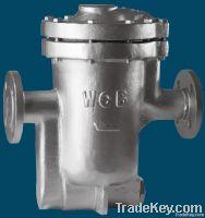Differential Pressure Inverted Bucket Steam Traps--ERH120