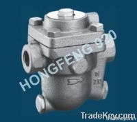 Steam Trap (Free Float)