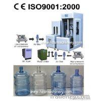 5 Gallon PET Bottle Blowing Machine