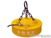 Series MW5 standard Scrap-Transportation Electric Lifting Magnet