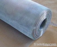seller of wire mesh