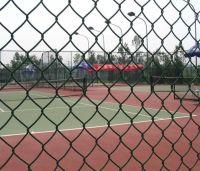 playground fening